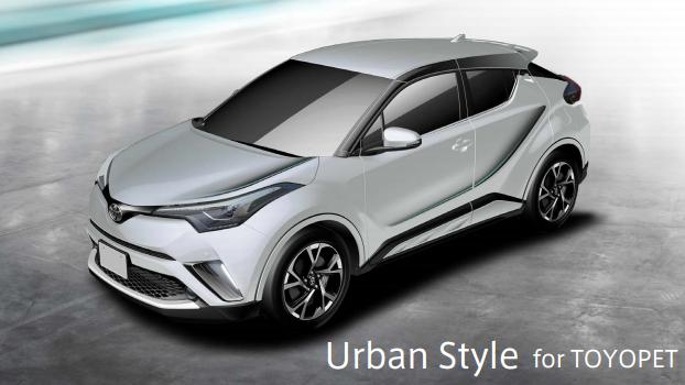 c-hr-urban-style