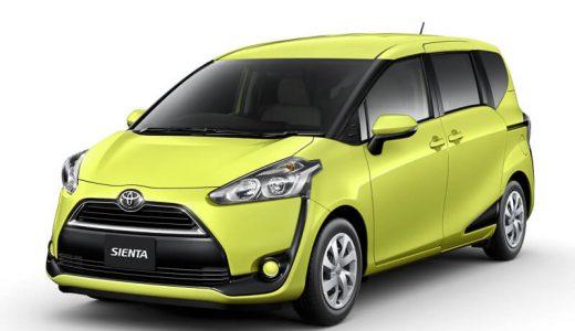 トヨタ シエンタ 新型 最新情報!マイナーチェンジする2018年の変更点&予想内容